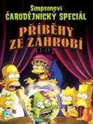 Simpsonovi (obálka komiksu)