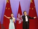 Oslava čínského státního svátku v Hongkongu (1. října 2014).