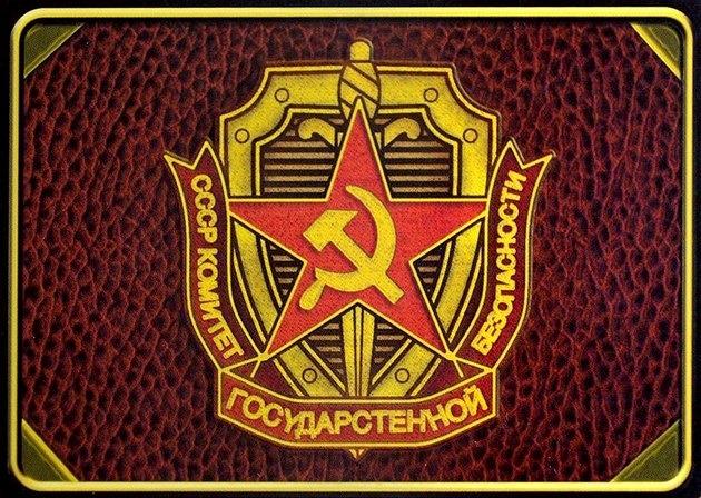 �lenem KGB byl i sou�asný ruský prezident Putin