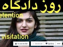 Záhlaví facebookové strany založené na podporu uvězněné Ghoncheh Ghavamiové.