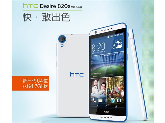 HTC Desire 820s na tiskovém obrázku