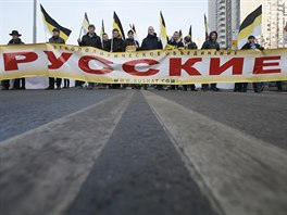 "Ruští nacionalisté v rámci ""Ruského pochodu"" na dni jednoty Ruska. (4.11. 2014)"