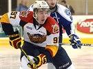 Kanadský hokejový talent Connor McDavid hrající OHL za Erie Otters se zranil a není jisté, jestli stihne domácí juniorský šampionát.
