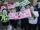 V Jižní Koreji probíhají každoroční zkoušky (13. listopadu 2014)