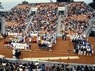 Pražská Štvanice se stala v červenci 1986 dějištěm 24. ročníku Poháru federace, nejvýznamnější světové soutěže tenisových týmů žen.