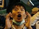 """Centrum Hongkongu stále """"okupují"""" demonstranti, byť už je jich o poznání méně než před několika týdny. Soustředí se zejména v okolí vládních budov (21. listopadu 2014)"""