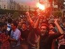 Střety vypukly také na univerzitě v Zakázíku, který je správním střediskem governorátu Šarkíja (30. listopadu)