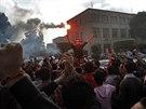 Na univerzitách po celém Egyptě dnes vypukly protesty v reakci na sobotní soudní verdikt, jímž byl bývalý prezident Husní Mubarak zproštěn obžaloby ze spoluviny na smrti stovek lidí v roce 2011 (30. listopadu)