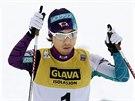 Japonsk� sdru�en�� Jo�ito Watabe b�hem z�vodu Sv�tov�ho poh�ru v Lillehammeru.